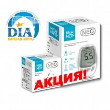 Система для контролю рівня глюкози в крові - NEO (білий) + 50 тест-смужок
