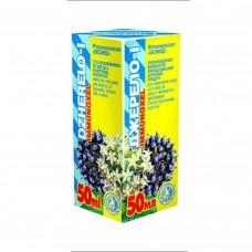 Джерело І (Immunoxel) 50мл